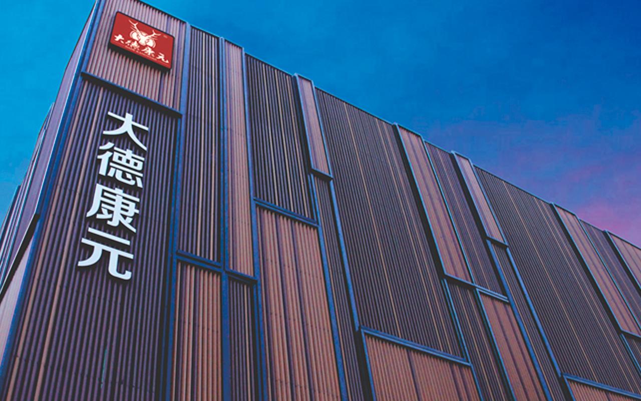"""大德k8彩票(福建)药业有限公司上榜泉州""""守合同重信用""""企业名单"""